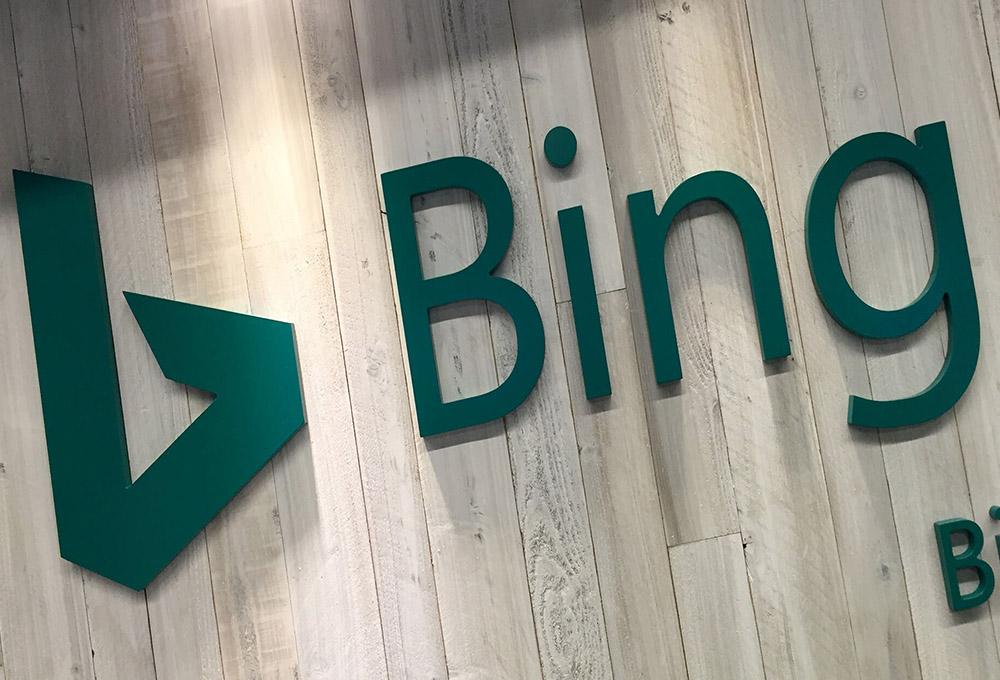 bing-logo1234